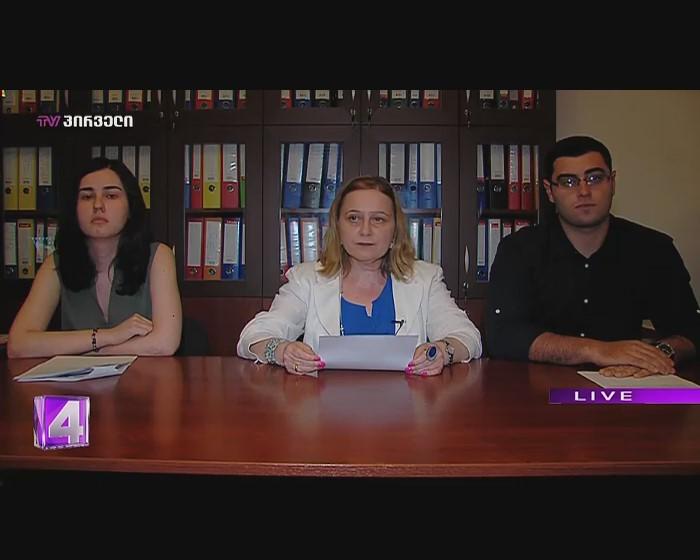 myvideo-pirvelitv_Moment 1